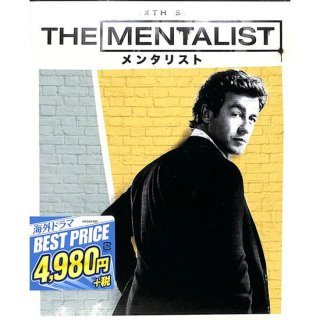 【<s>参考価格5,478円</s>】【DVD】メンタリスト シックス・シーズン セット2【5枚組】