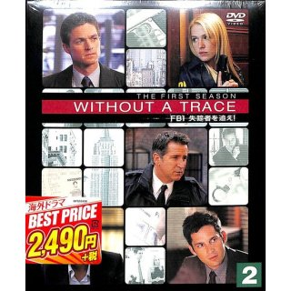【<s>参考価格2,739円</s>】【DVD】WITHOUT A TRACE FBI失踪者を追え! ファースト・シーズン セット2【3枚組】