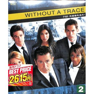【<s>参考価格2,739円</s>】【DVD】WITHOUT A TRACE FBI失踪者を追え! フィフス・シーズン セット2【3枚組】