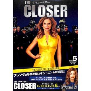 【<s>参考価格16,500円</s>】【DVD】THE クローザー フィフス・シーズン コレクターズ・ボックス【6枚組】【ブックレット付】