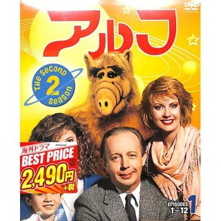 【<s>参考価格2,739円</s>】【DVD】アルフ セカンド・シーズン セット1【3枚組】