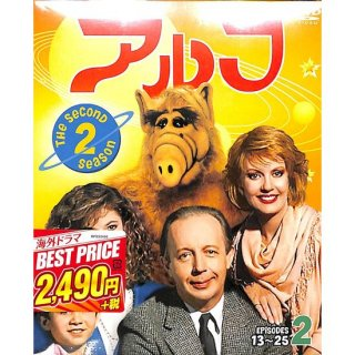【<s>参考価格2,739円</s>】【DVD】アルフ セカンド・シーズン セット2【3枚組】