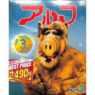 【<s>参考価格2,739円</s>】【DVD】アルフ サード・シーズン セット2【3枚組】
