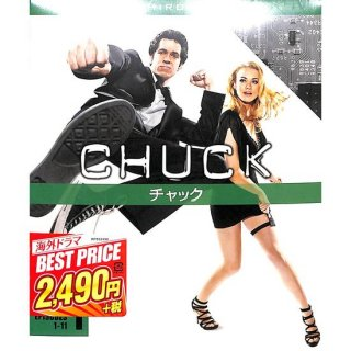 【<s>参考価格2,739円</s>】【DVD】チャック サード・シーズン セット1【5枚組】【EPISODES1-11】