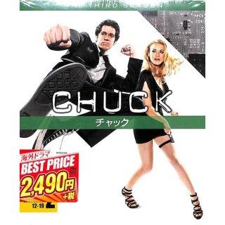 【<s>参考価格2,739円</s>】【DVD】チャック サード・シーズン セット2【4枚組】【EPISODES12-19】