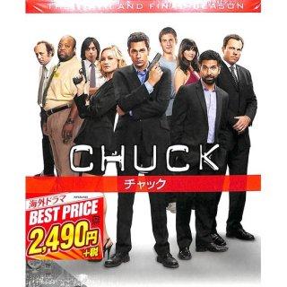 【<s>参考価格2,739円</s>】【DVD】チャック ファイナル・シーズン セット2【3枚組】【EPISODES9-13】