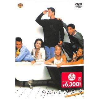 【<s>参考価格6,600円</s>】【DVD】フレンズ ファーストシーズン DVDコレクターズセット2【3枚組】【EPISODES13-24】
