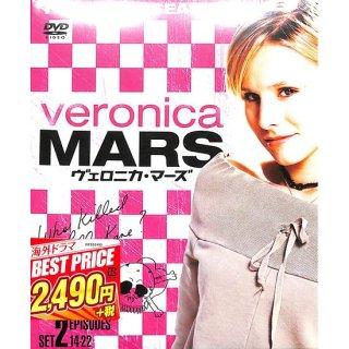 【<s>参考価格2,739円</s>】【DVD】ヴェロニカ・マーズ  ファースト・シーズン  セット2【5枚組】【EPISODES14-22】