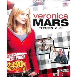 【<s>参考価格2,739円</s>】【DVD】ヴェロニカ・マーズ  セカンド・シーズン  セット1【6枚組】【EPISODES1-12】