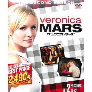 【<s>参考価格2,739円</s>】【DVD】ヴェロニカ・マーズ  セカンド・シーズン  セット2【5枚組】【EPISODES13-22】