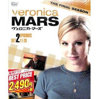 【<s>参考価格2,739円</s>】【DVD】ヴェロニカ・マーズ  ファイナル・シーズン  セット2【6枚組】【EPISODES11-20】