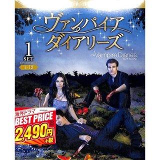 【<s>参考価格2,739円</s>】【DVD】ヴァンパイア・ダイアリーズ  サード・シーズン セット1【6枚組】【EPISODES1-12】