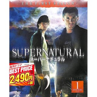 【<s>参考価格2,739円</s>】【DVD】スーパーナチュラル  ファースト・シーズン 前半セット【5枚組】【EPISODES1-11】
