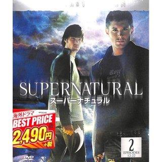 【<s>参考価格2,739円</s>】【DVD】スーパーナチュラル  ファースト・シーズン 後半セット【5枚組】【EPISODES12-22】