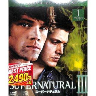 【<s>参考価格2,739円</s>】【DVD】スーパーナチュラル  サード・シーズン 前半セット【4枚組】【EPISODES1-8】