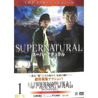 【<s>参考価格8,213円</s>】【DVD】スーパーナチュラル  ファースト・シーズン BOX1【4枚組】【EPISODES4-11】
