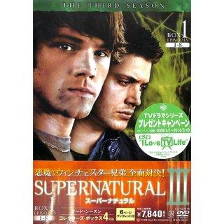 【<s>参考価格8,213円</s>】【DVD】スーパーナチュラル  サード・シーズン BOX1【4枚組】【EPISODES1-8】【ブックレット付】