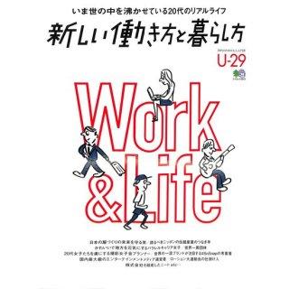 【50%OFF】新しい働き方と暮らし方