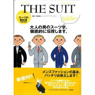 【50%OFF】THE SUIT
