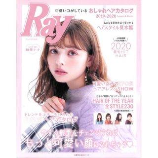【50%OFF】Ray 可愛いコがしている おしゃれヘアカタログ2019-2020