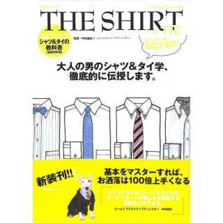 【50%OFF】THE SHIRT & TIE
