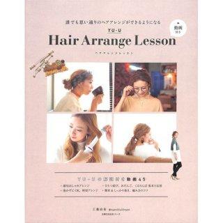 【50%OFF】YU−U Hair Arrange Lesson 動画付き