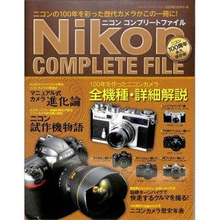 【50%OFF】Nikon COMPLETE FILE