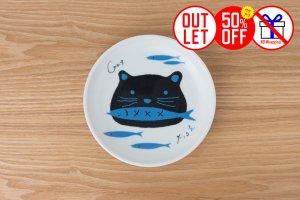 【アウトレット品】Animal   プレート Cat&Fish