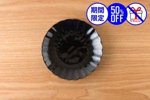 菊型取皿 |  天目