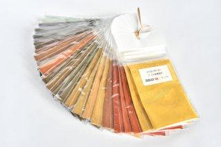 顔料|24色サンプルセット(天然無機顔料)