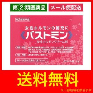 【33%OFF】バストミン 4g 塗り薬 女性ホルモンクリーム剤 更年期障害 不感症 エストロゲン 【指定第2類医薬品】 【送料無料 メール便配送】