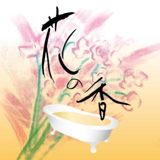 花の香 スイートピー 16kg [受注生産品]