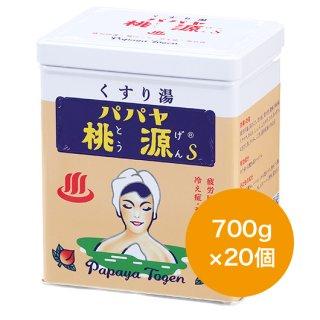 パパヤ桃源S 700g缶×20個