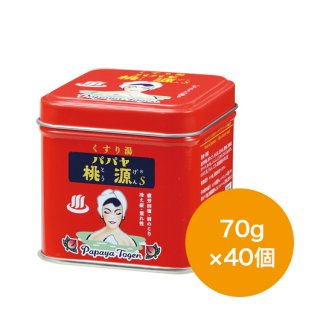 パパヤ桃源S ジャスミンの香り 70g缶×40個