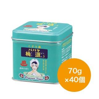 パパヤ桃源S 森林の香り 70g缶×40個