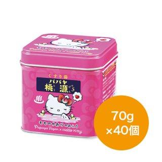 パパヤ桃源S ハローキティ(ももの香り)70g缶×40個
