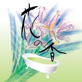 花の香 アイリス 16kg [受注生産品]