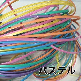 フラットテープ / MIX