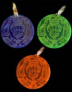 CYBERDOG : Key Ring
