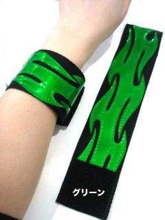 Heatwave : Flame Wristbands