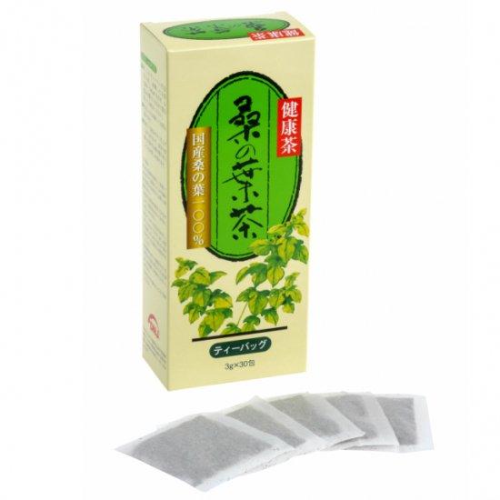 桑の葉茶 ティーバッグ 90g(3g×30袋)