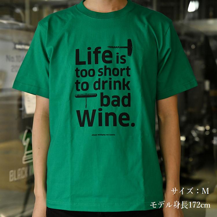 【オンラインショップ限定カラー】オリジナルTシャツ