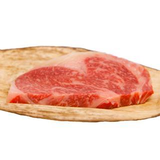 牛熟成肉 厳選霜降り ステーキ 200g