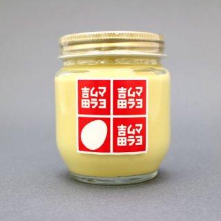 たなべの卵の吉田村マヨネーズ