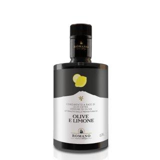 【ロマーノ】シチリア産レモンオリーブオイル250ml  NHK<世界はほしいもので溢れている>にて紹介