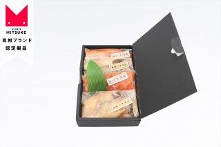 割烹太田家 鮭と銀鱈の味噌漬(冷凍)【エコ包装】
