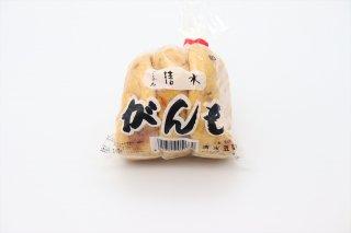 がんも(3枚入り)(冷蔵)【エコ包装】