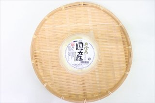 国産おぼろ豆腐【エコ包装】