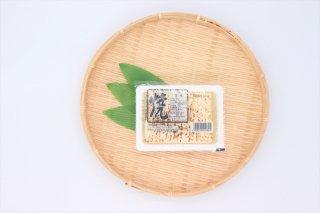 焼き豆腐(冷蔵)【エコ包装】