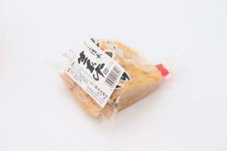 生あげ(3枚入り)(冷蔵)【エコ包装】